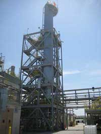 image of 75 foot tall fractional distillation column